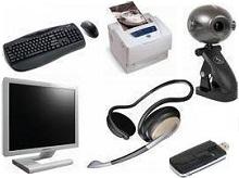 Периферийное оборудование: принтеры, сканеры, копиры, аудиосистемы и пр. в Новосибирске - продажа, ремонт, обслуживание, установка, настройка.